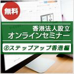online_seminar_2