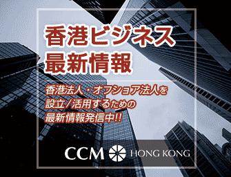ccm RSS