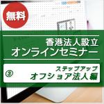 online_seminar3