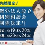 banner_meeting